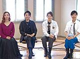 TAKARAZUKA NEWS Pick Up #494「月組文京シビックホール公演『アーサー王伝説』稽古場レポート」〜2016年10月より〜