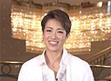 TAKARAZUKA NEWS Pick Up「北翔海莉 卒業インタビュー」〜2016年11月より〜