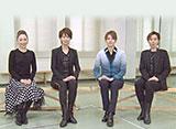 TAKARAZUKA NEWS Pick Up #498「宙組全国ツアー公演『バレンシアの熱い花』『HOT EYES!!』稽古場レポート」〜2016年11月より〜