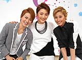 スカイ・ステージ・トーク Dream Time「芹香斗亜・水美舞斗・飛龍つかさ」