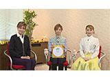 TAKARAZUKA NEWS Pick Up #407「花組トップコンビ 新春レポート」〜2015年1月 お正月スペシャルより〜