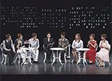 Brilliant Dreams+NEXT「望海風斗編」最終回記念スペシャルイベント