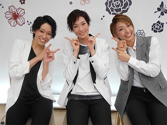 スカイ・ステージ・トーク Dream Time「愛月ひかる・桜木みなと・和希そら」
