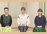 TAKARAZUKA NEWS Pick Up #503「星組東京国際フォーラム公演『オーム・シャンティ・オーム −恋する輪廻−』稽古場レポート」〜2016年12月より〜
