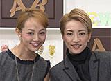 TAKARAZUKA NEWS Pick Up #505「どっち?どっち?スペシャル 雪組 早霧せいな・咲妃みゆ」〜2017年1月 お正月スペシャルより〜