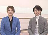 TAKARAZUKA NEWS Pick Up #510「宙組宝塚大劇場公演『王妃の館 −Chateau de la Reine−』『VIVA! FESTA!』稽古場トーク」〜2017年1月より〜