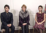 TAKARAZUKA NEWS Pick Up #517「星組『THE SCARLET PIMPERNEL』インタビュー」〜2017年2月より〜