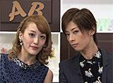 TAKARAZUKA NEWS Pick Up #511「どっち?どっち?スペシャル 花組 明日海りお・花乃 まりあ」〜2017年1月 お正月スペシャルより〜
