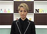 TAKARAZUKA NEWS Pick Up #512「トリ de どっち?専科 轟悠」〜2017年1月 お正月スペシャルより〜