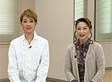 TAKARAZUKA NEWS Pick Up #520「星組宝塚大劇場公演『THE SCARLET PIMPERNEL』稽古場トーク」〜2017年2月より〜