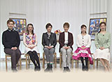 NOW ON STAGE 花組TBS赤坂ACTシアター・シアター・ドラマシティ公演『MY HERO』