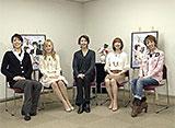 NOW ON STAGE 星組宝塚バウホール・東京特別公演『メイちゃんの執事−私(わたくし)の命に代えてお守りします−』