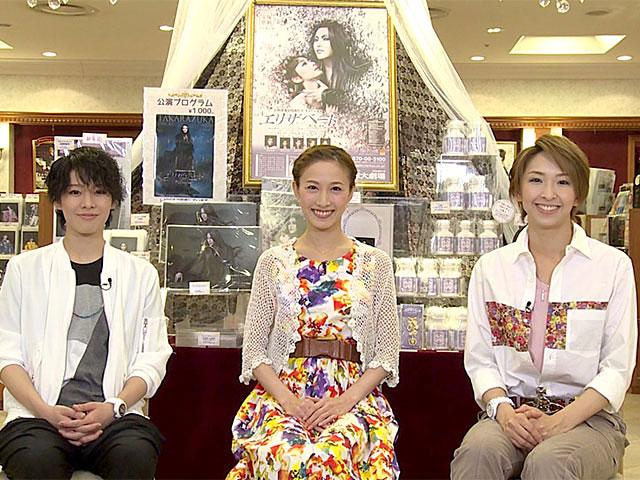 キャトル de トーク「宙組 実咲凜音・桜木みなと・和希そら」