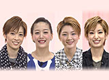 TAKARAZUKA NEWS Pick Up「着ムービー〜花組編〜」