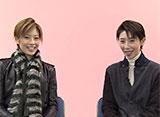 TAKARAZUKA NEWS Pick Up #417「花組宝塚大劇場公演『カリスタの海に抱かれて』『宝塚幻想曲』稽古場トーク」〜2015年2月より〜