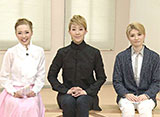TAKARAZUKA NEWS Pick Up「星組トップスター 紅ゆずる 突撃レポート」