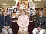 キャトル de トーク「花組 花乃まりあ・水美舞斗 ・柚香光」
