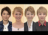 TAKARAZUKA NEWS Pick Up「着ムービー〜月組編〜」