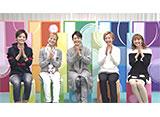 ぽっぷ あっぷ TIME#43 月組『舞音-MANON-』『GOLDEN JAZZ』