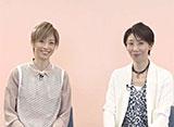 TAKARAZUKA NEWS Pick Up #527「花組宝塚大劇場公演『邪馬台国の風』『Sante!!』稽古場トーク」〜2017年5月より〜