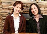 男役の美学−THE DANDY-ZOOM−「伊賀裕子・紅ゆずる」