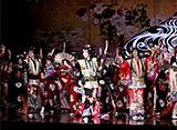 ミュージック・クリップ「雪華抄−春の景−」〜花組『雪華抄』より〜