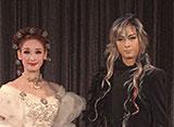 花組公演『エリザベート−愛と死の輪舞−』制作発表会