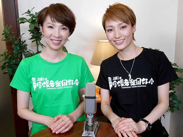 JURIの宝塚音楽同好会#11「望海風斗」