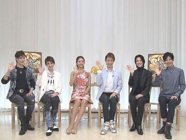 NOW ON STAGE 星組梅田芸術劇場公演『オーム・シャンティ・オーム −恋する輪廻−』