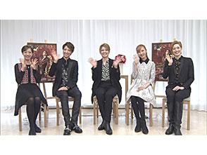 NOW ON STAGE 宙組宝塚大劇場・東京宝塚劇場公演『Shakespeare 〜空に満つるは、尽きせぬ言の葉〜』『HOT EYES!!』