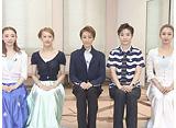 TAKARAZUKA NEWS Pick Up #540「轟悠ディナーショー 『Yu, Sol y Sombra』 稽古場トーク」〜2017年8月より〜