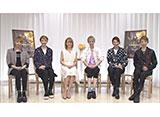 NOW ON STAGE 月組宝塚劇場・東京宝塚劇場公演『NOBUNAGA<信長> −下天の夢−』『Forever LOVE!!』