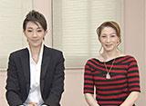 TAKARAZUKA NEWS Pick Up #543「星組宝塚大劇場公演『ベルリン、わが愛』『Bouquet de TAKARAZUKA』稽古場トーク」〜2017年9月より〜