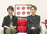 TAKARAZUKA NEWS Pick Up「15th ICHIGO-ICHIE 望海風斗×凪七瑠海」