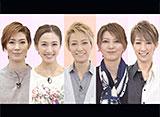 TAKARAZUKA NEWS Pick Up「着ムービー〜宙組・専科編〜」