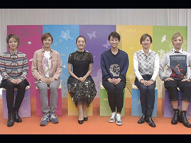 ぽっぷ あっぷ Time#59 宙組公演『神々の土地』『クラシカル ビジュー』