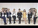 NOW ON STAGE 星組宝塚大劇場・東京宝塚劇場公演『ベルリン、わが愛』『Bouquet de TAKARAZUKA』