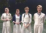 TAKARAZUKA NEWS Pick Up #548「花組TBS赤坂ACTシアター公演『ハンナのお花屋さん −Hanna's Florist−』突撃レポート」〜2017年10月より〜