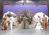 TAKARAZUKA NEWS Pick Up #140「宙組博多座公演『大江山花伝』『Apasionado!!II』舞台レポート」