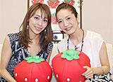 TAKARAZUKA NEWS Pick Up「15th ICHIGO-ICHIE 沙月愛奈×純矢ちとせ」