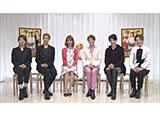 NOW ON STAGE 星組宝塚大劇場・東京宝塚劇場公演『こうもり』『THE ENTERTAINER!』