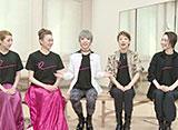 TAKARAZUKA NEWS Pick Up #550「美弥るりかディナーショー『Razzle』稽古場レポート」〜2017年10月より〜