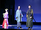 STAGE Pick Up from 『幕末太陽傳』