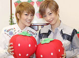TAKARAZUKA NEWS Pick Up「15th ICHIGO-ICHIE 明日海りお×七海ひろき」