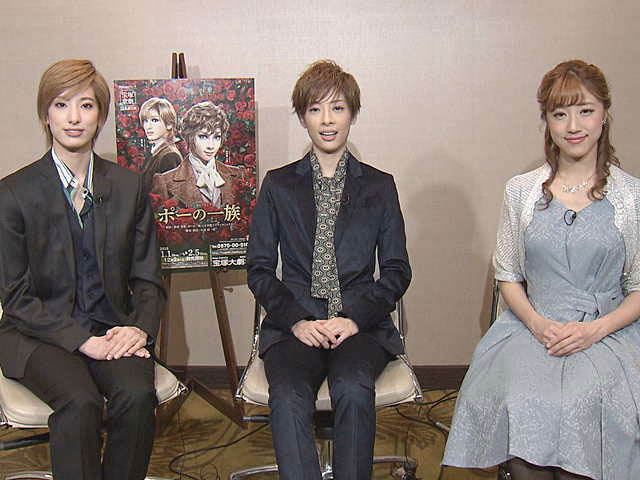 TAKARAZUKA NEWS Pick Up #554「花組『ポーの一族』インタビュー」〜2017年11月より〜