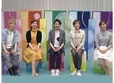 ぽっぷ あっぷ Time#47 花組公演『ME AND MY GIRL』