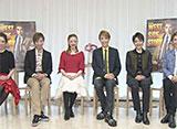 NOW ON STAGE 宙組東京国際フォーラム公演『WEST SIDE STORY』