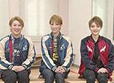 TAKARAZUKA NEWS Pick Up #562「宙組東京国際フォーラム公演『WEST SIDE STORY』稽古場レポート」〜2018年1月より〜