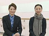 TAKARAZUKA NEWS Pick Up #564「月組宝塚大劇場公演『カンパニー -努力、情熱、そして仲間たち-』『BADDY−悪党は月からやって来る−』稽古場トーク」〜2018年1月より〜