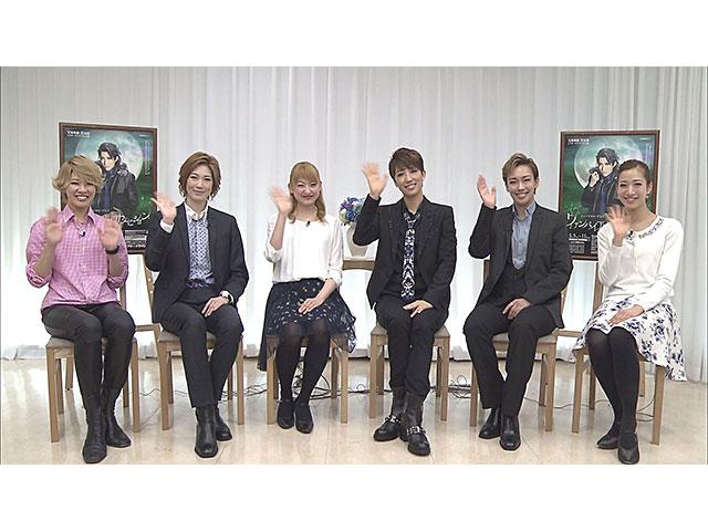 NOW ON STAGE 宙組シアター・ドラマシティ・KAAT神奈川芸術劇場公演『ヴァンパイア・サクセション』